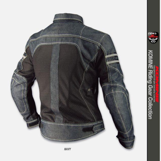 Spring breathable Denim mesh motorcycle jacket