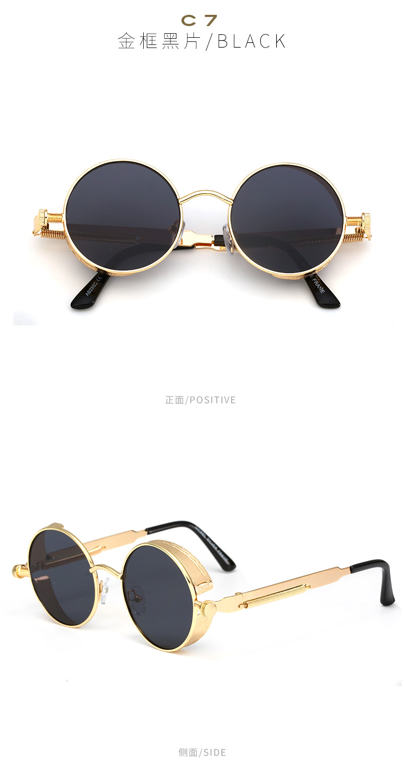 Sunglasses round Designer steam punk Metal OCULOS de sol women COATING SUNGLASSES Men Retro CIRCLE SUN GLASSES OUTU2518 #0314-22