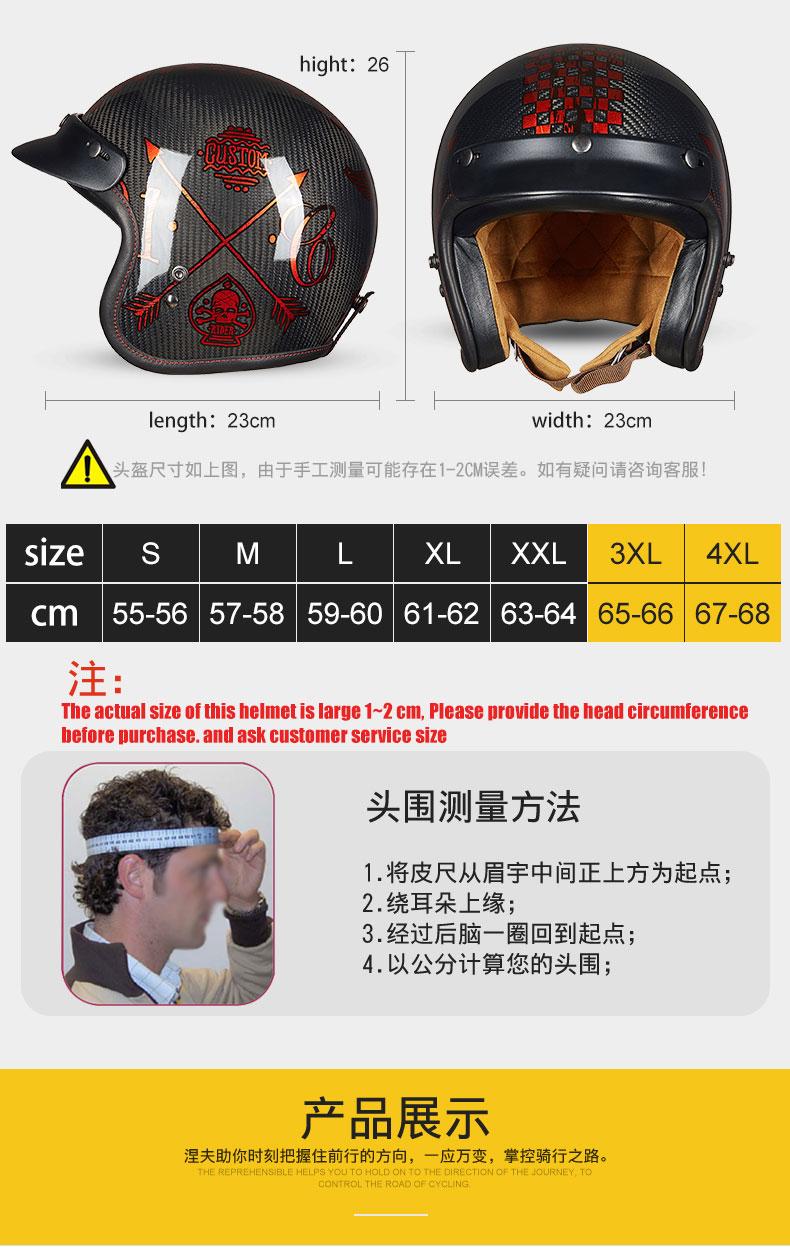 New fiberglass motorcross Vintage big size helmet ECE cetified Dual D ring Harleyn retro Motorcycle helmet gift goggles A500