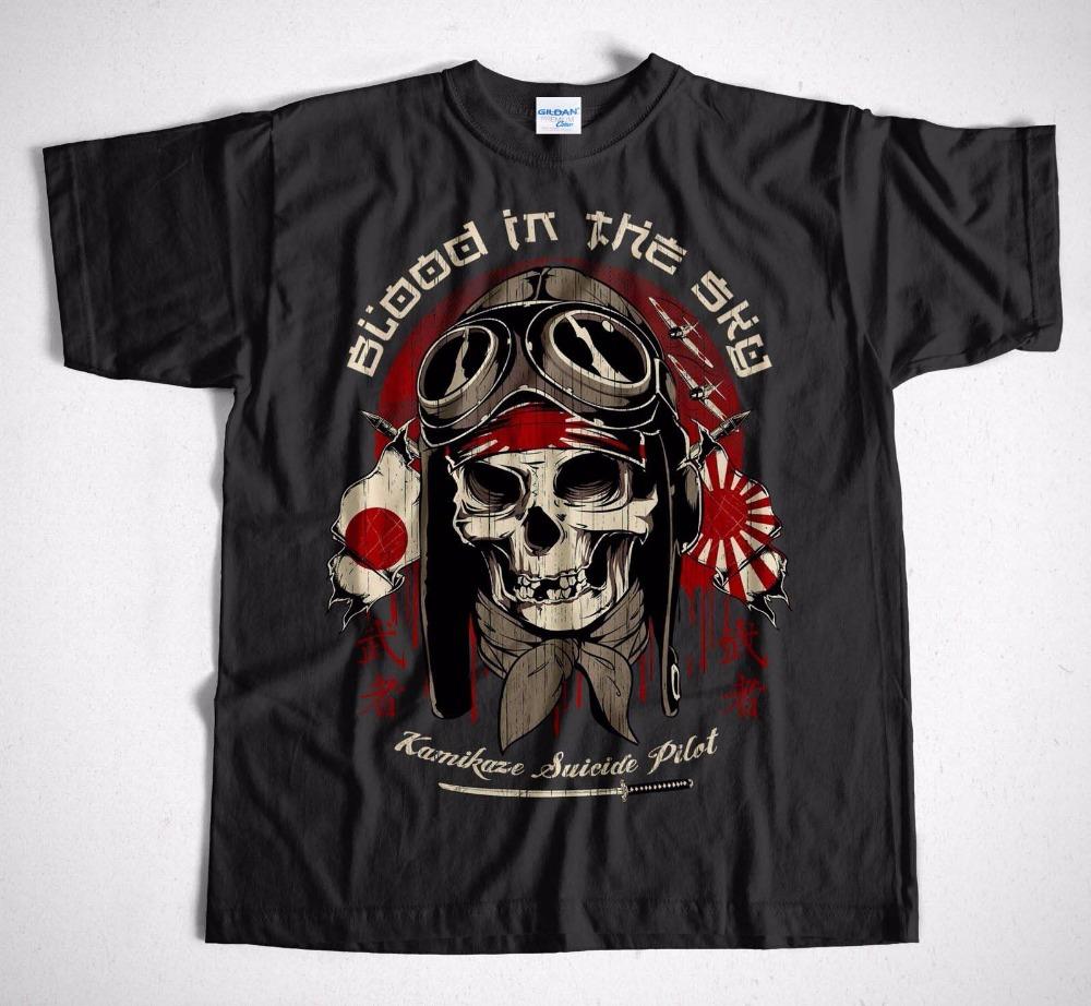 2018 Men Fitness Clothing T-Shirt Rocker 33 S-3XL Skull Rider Route 66 Biker Custom Chopper Motorrad printed Tee shirt